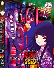 DVD Hell Girl Jigoku Shoujo Yoi No Togi Season 4 Episode 1-12 Free Shipping