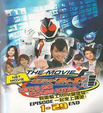 DVD KAMEN RIDER FOURZE NET MOVIE : LET'S GO CLASS KITAA EPISODE 1-29 END