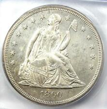 1860-O Seated Liberty Silver Dollar $1 - Certified ICG MS62 UNC BU - $2190 Value