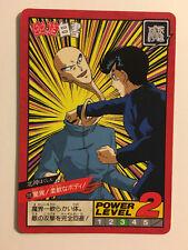 Yu Yu Hakusho Super Battle Power Level 219 - Part5