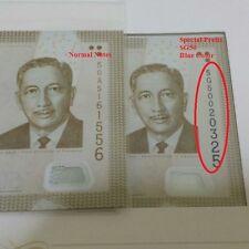 Singapore Commemorative Notes SG50 Special Edition No SG50091884