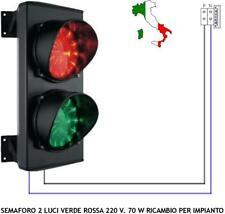 RAMPA SEMAFORO ROSSO VERDE PARCHEGGIO 2 LUCI LAMPADE INTERCAMBIABILI 230 V 70 W