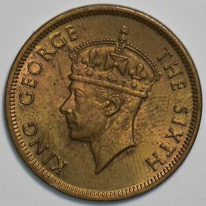 Seychelles 1948 5 Cents 197493 combine shipping