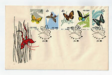 CHINA PRC S56 SC# 661-680 Chinese Butterflies FDC First Day Cover Gorgeous!