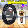 5/10/15M 40MPa High Pressure Washer Cleaning Hose 1/4'' Quick Release Couplings