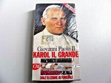 VIDEOCASSETTA VHS  GIOVANNI PAOLO II KAROL IL GRANDE MONDADORI