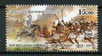 Sri Lanka 2018 MNH Uva Wellasa Struggle Bicentenary 1v Set Military War Stamps