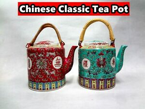 Classic Chinese Style Two Handle Tea Pot with Brass Inside Cane 2 Colors (E16)