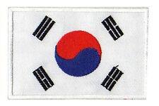Patch Badge Patch Fusible Korea South Flag 85x55mm
