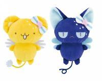 CARDCAPTOR SAKURA LITTLE TWIN STARS KEROCHAN SPINNY Set Plush Mascot Strap Japan