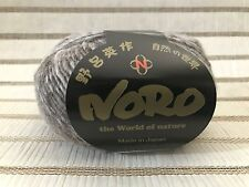 NORO Japan - TENNEN #03 - 50g 50% Wool Silk 25% Alpaca 25% Yarn Free Shipping
