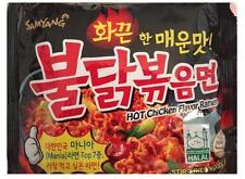 1pack Samyang Hot Spicy Chicken Noodles Ramen Fire Ramyun Korean Noodle USA