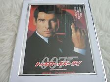 James bond 007 Collection Movie poster Tony nourman Framed japan never dies