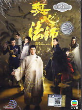 Wu Xin The Monster Killer Chinese Drama DVD with Good English Subtitle