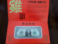 New Lucky Money $1 Dollar Note Year of the Rooster