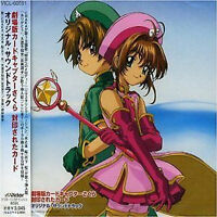 Card Captor Sakura Anime Music Soundtrack Japanese CD CLAMP CardCaptor 4