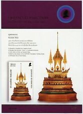 "THAILAND STAMP 2007 ARTS OF THE KINGDOM ""QUEEN'S COLLECTION"" 1st SERIES S/S"