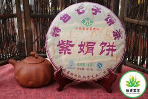 Puwen puer tea factory sheng green pu er Purple tea ZI JUAN 357g