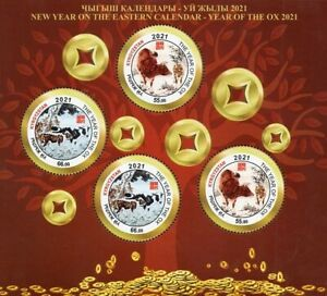 2021 Kyrgyzstan Chinese New Year - Year of the Ox MNH