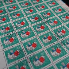 FEUILLE BOGEN ALEMANIA FEDERAL DE LA RFA Nº404 x50 1967 NEUF 1er DÍA FIRST DAY