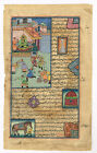 Islamic Miniature Old Painting Based On Mughal Court Islamic Scripture On Paper