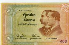 Thailand 100 baht Commemaorative Banknote 2002 UNC