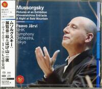 PAAVO JARVI &...-MUSSORGSKY:PICTURES AT AN EXHIBITION &...-JAPAN SACD HYBRID G88