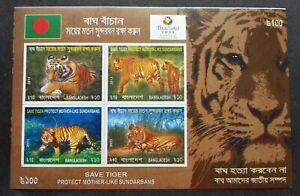 Bangladesh Save Tiger 2013 Big Cat Fauna Flag (ms) MNH *imperf *Thailand Expo