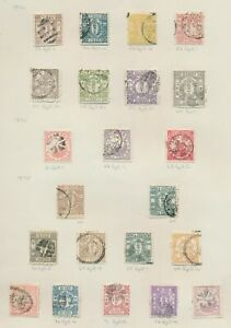 JAPAN STAMPS 1874-1875 CHERRY BLOSSOMS+BIRD SET, INC SG #64 1s BRN TRANSITIONAL