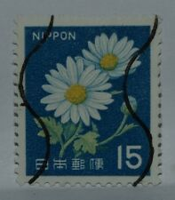 VINTAGE STAMPS JAPAN JAPANESE 15 FIFTEEN Y YEN CHRYSANTHEMUMS FLOWER X1 B21c
