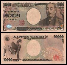 Japan P-106 2004 10000 Yen (Gem UNC)