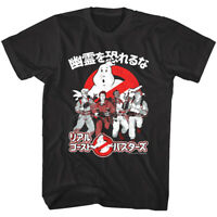 Ghostbusters Japan Cartoon Men's T-Shirt OFFICIAL Merch Ghost Icon