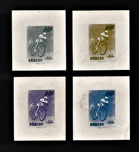 CHINA STAMP ROC 1964. SC#1424. MNH. .80c BICYCLING OLYMPIC. 4 PROOF TRAIL COLORS
