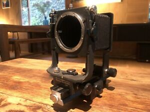 *Near Mint* Mamiya Auto Bellows Set For M645 From Japan