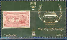 GAMBIA 2013 OLYMPIC GOLD FOIL STAMP PART II MINT NH