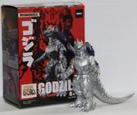 BANDAI Godzilla 3 1/2-Inch Action Figure Wave 1 MECHAGODZILLA