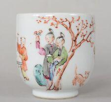 c1750 Antique Chinese Export Porcelain Cup Enamel Figures & Dog Qianlong