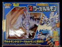 Digivolving WereGarurumon Digimon Adventure Garurumon Action Figure Bandai