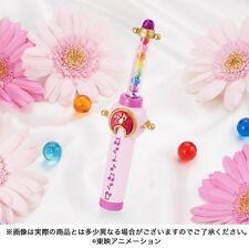 Magical Ojamajo Doremi Happy Lucky Peperuto Poron Lip Cream PirikaPirilala