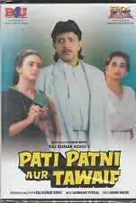 Pati Patni aur tawaif - Mithun Chakraborty,Farah  [Dvd] 1st Edition  Released