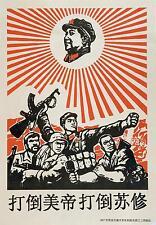 Repro Print of Chinese Propaganda Poster 'Chairman Mao' ref #10
