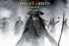 Pirates of the Caribbean At World's End The Movie Story Book Japan Free shipping
