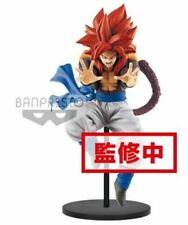 Dragon Ball GT - Ultimate Fusion Big Bang Kamehameha Figure