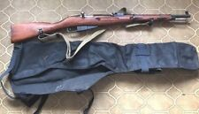 Soviet Russian SKS Drop Case Black Canvas Naval 105 cm lenght