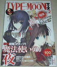 Type-Moon Ace 2 Fate Kara no Kyokai Mahotsukai no Yoru Magazine Art Book