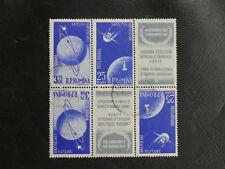 THEMATIQUE COSMOS / SPATIAL / ESPACE : ROUMANIE 1957 TÊTE-BÊCHE Oblitéré