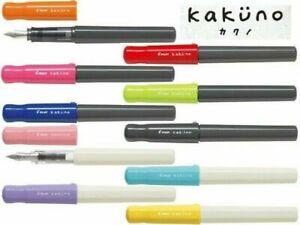PILOT Fountain pen Kakuno 11 Colors Japan