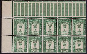Palestine Stamps Superb OG NH 1928 Revenue 10 Mils Gutter Block of 10