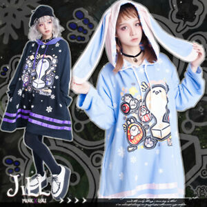 harajuku kawaii snowflake rabbit mochi bunny ear long hoodie w/ tail JJ2304