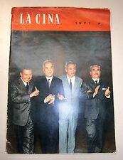 LA CINA # N.4 1971 # Allegato L'INGEGNOSA CONQUISTA MONTAGNA TIGRE + 2 Dischi